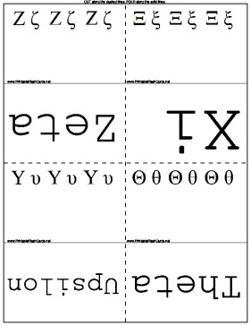 picture about Printable Greek Letters referred to as Greek Alphabet Flash Playing cards